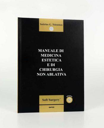 Libro Sotiris ITA